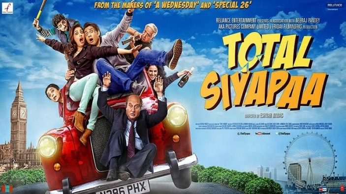 http://downloadtotalsiyappamovie.files.wordpress.com/2014/03/e84ac-total-siyapaa-2.jpg?w=703&h=450